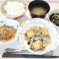 9月19日夕食(厚揚げと青梗菜のチャンプルー) #病院食