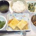 9月25日夕食(五目玉子焼き) #病院食