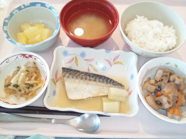 9月26日昼食(鯖の味噌煮) #病院食