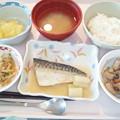Photos: 9月26日昼食(鯖の味噌煮) #病院食