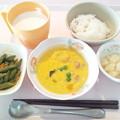 Photos: 9月27日朝食(南瓜のシチュー) #病院食