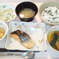 9月27日夕食(鮭の塩焼き) #病院食