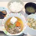 10月14日夕食(豚肉のすき煮) #病院食