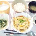 10月16日朝食(はんぺんの玉子とじ) #病院食