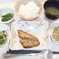 10月19日夕食(鯵の山椒焼き) #病院食