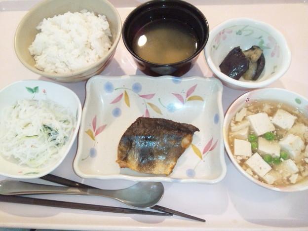 10月24日夕食(ほっけの塩焼き) #病院食