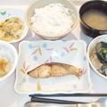 10月25日夕食(めだいの七味焼き) #病院食