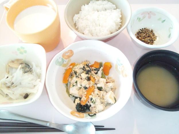 10月28日朝食(ツナと豆腐の炒め物) #病院食