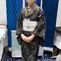 kimono salone 2021_2