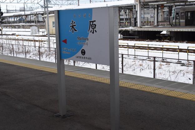 近江鉄道米原駅の写真0002