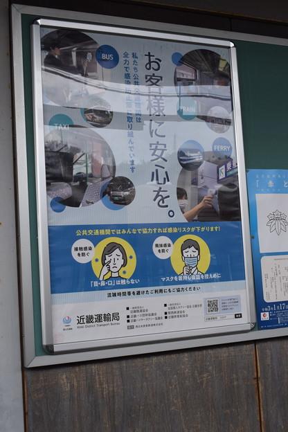 近江鉄道米原駅の写真0003