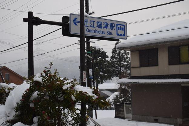 近江塩津駅の写真0074