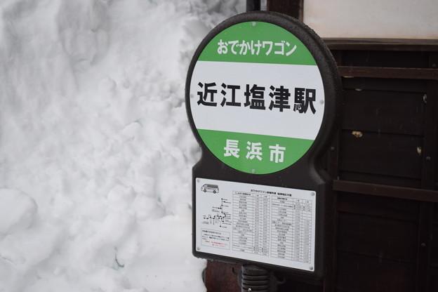 近江塩津駅の写真0076