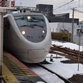 Photos: 敦賀駅の写真0062