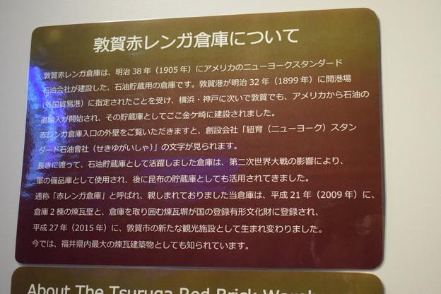 敦賀赤レンガ館0070