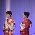 Photos: ミスなでしこ日本2020着物審査0085