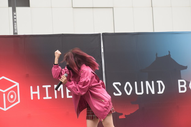 Himeji Sound Box(20210116)高見梨奈0011