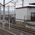 Photos: 亀岡駅の写真0002