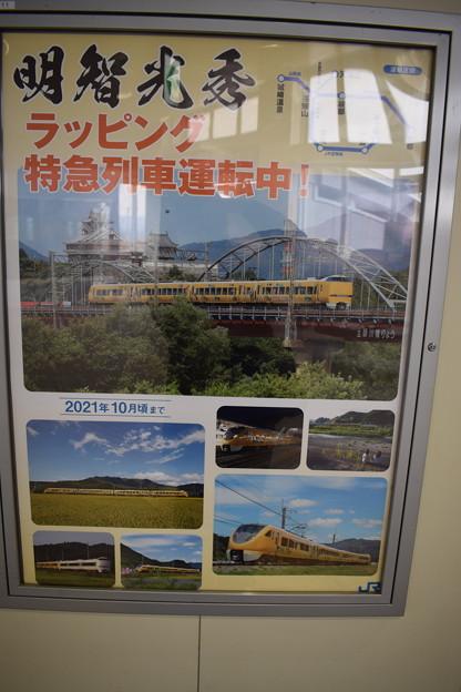 亀岡駅の写真0004
