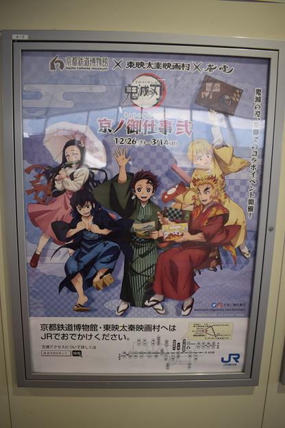 亀岡駅の写真0005