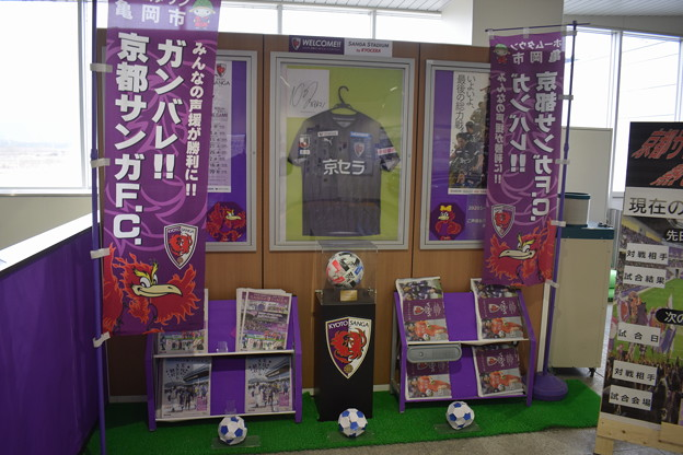 亀岡駅の写真0006