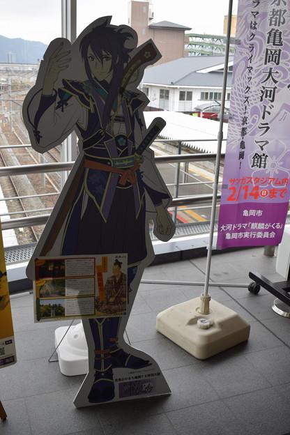 亀岡駅の写真0007