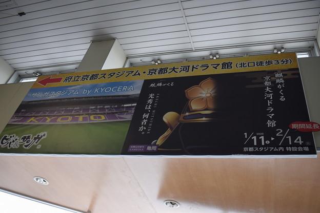 亀岡駅の写真0010