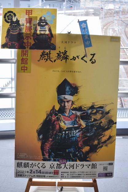亀岡駅の写真0008