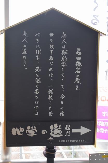 亀岡駅の写真0012