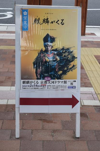 亀岡駅の写真0018