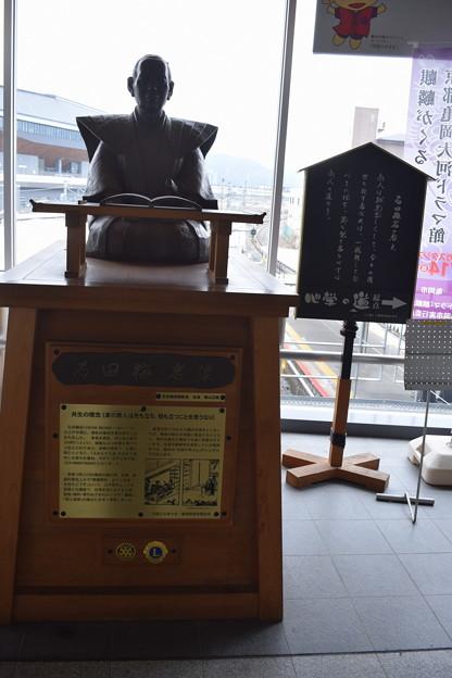 亀岡駅の写真0011