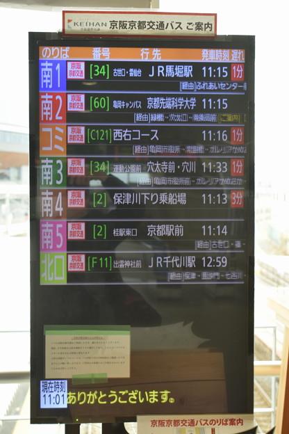 亀岡駅の写真0014