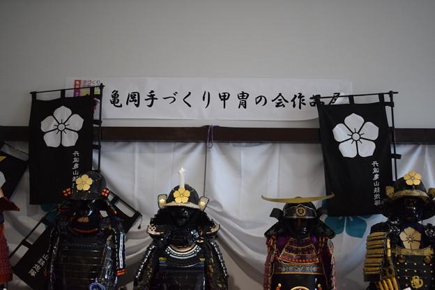 『麒麟がくる』(亀岡ドラマ館)0014