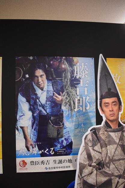 『麒麟がくる』(亀岡ドラマ館)0031