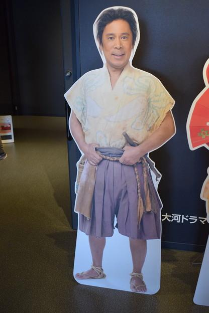 『麒麟がくる』(亀岡ドラマ館)0041