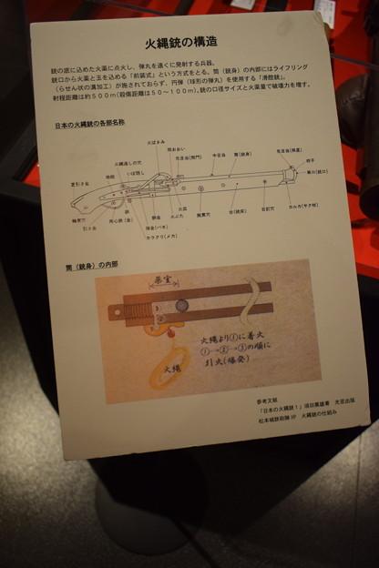 『麒麟がくる』(亀岡ドラマ館)0069