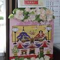 和倉温泉駅の写真0009