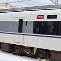 Photos: 和倉温泉駅の写真0015