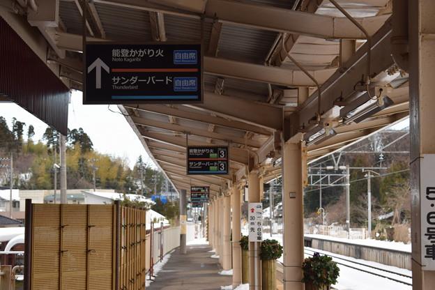 和倉温泉駅の写真0025