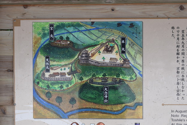 小丸山城趾の写真0021