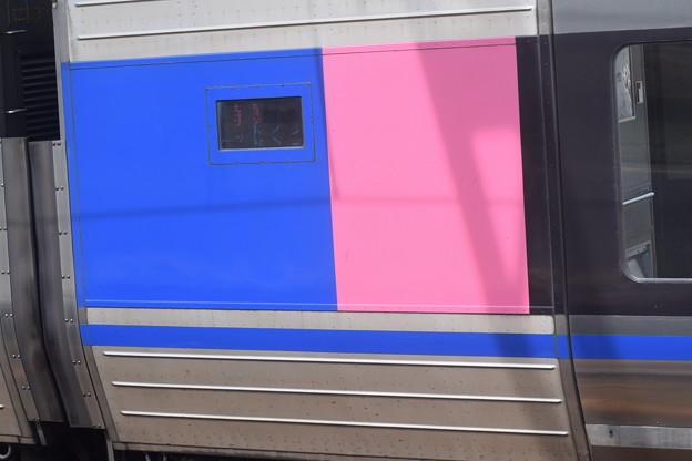 上郡駅の写真0026