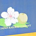 上郡駅の写真0038