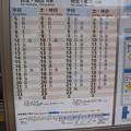 播州赤穂駅の写真0001