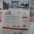 播州赤穂駅の写真0006