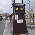 播州赤穂駅周辺の写真0014
