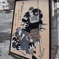 播州赤穂駅周辺の写真0015