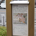 播州赤穂駅周辺の写真0017
