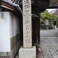 花岳寺の写真0002