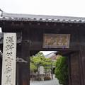 花岳寺の写真0003