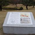 大石神社・赤穂城跡の写真0123